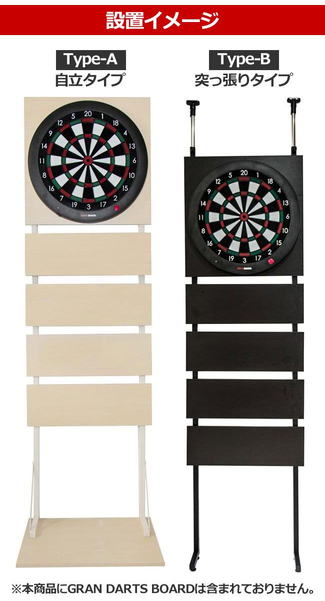 Darts Shop Darts Hive Gran Darts Board Stand Grand Darts