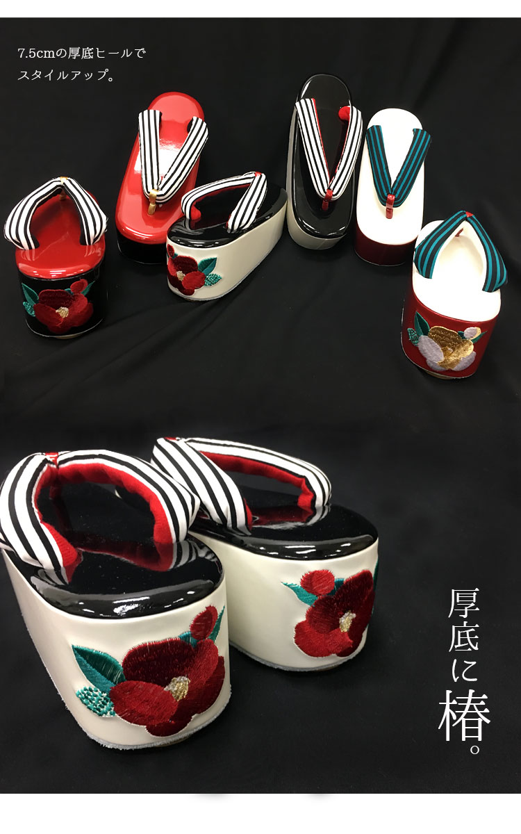 ひよこ商店-草履 振袖 結婚式 卒業式 着物