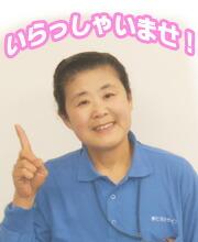 店長の日吉です☆