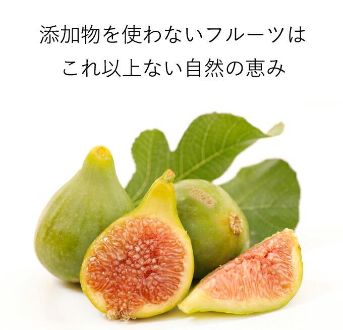 添加物を使わないフルーツはこれ以上ない自然の恵み