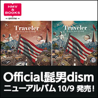 Official髭男dism / Traveler