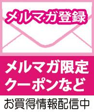 京都・西陣のクラフトコーディネーターのブログ