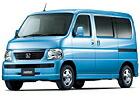 バモスABA-HM1/2系で車中泊ならカーテンよりサンシェード