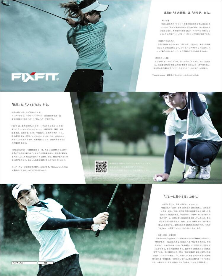 【品番:ACW-X02 FIXFIT SPRINT】 プロが認めたゴルフ用コンプレッションインナー。 ボールやクラブに合わせて体の加圧でスイングやグリップを安定。 ドライバーやアイアンの飛距離を伸ばすための加圧インナー! 服装! ゴルフで飛ばす! メンズ レディースサイズあり。