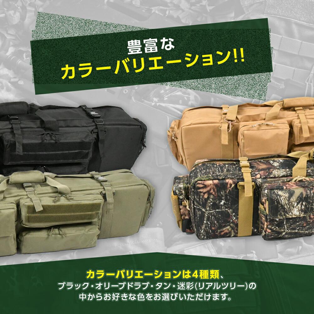 大容量 収納ポケット 5つの収納ポケット 便利なポケット