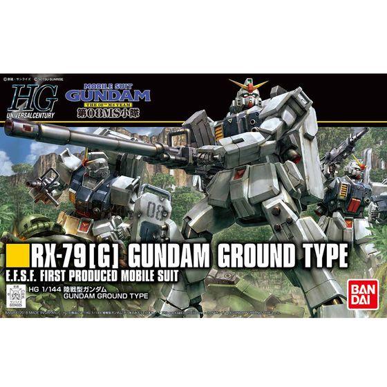 バンダイ 1/144 HGUC 210 陸戦型ガンダム(機動戦士ガンダム 第08MS小隊)