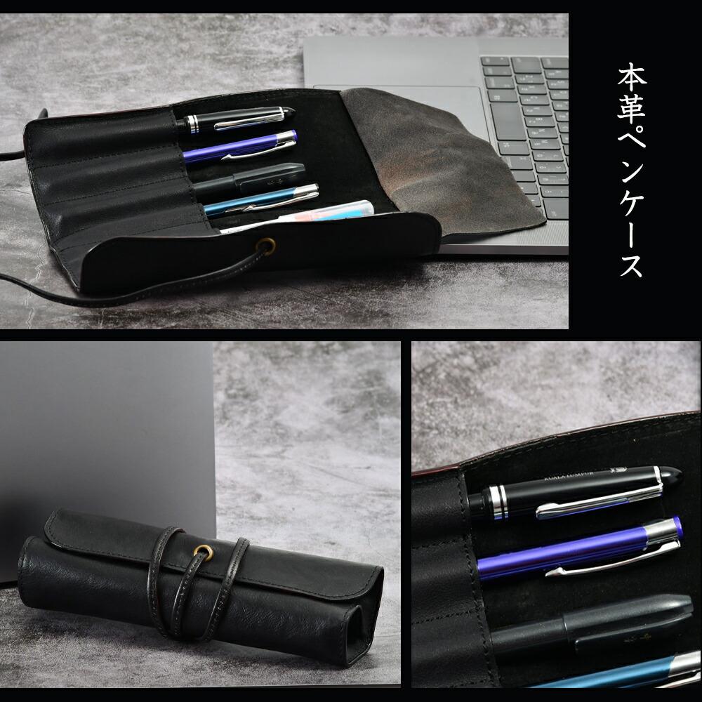 ペンケース 革 ペンケース 革 ブランド ペンケース 革 おすすめ ペンケース 革 作り方 ペンケース 革 メンズ ペンケース 革 名入れ ペンケース