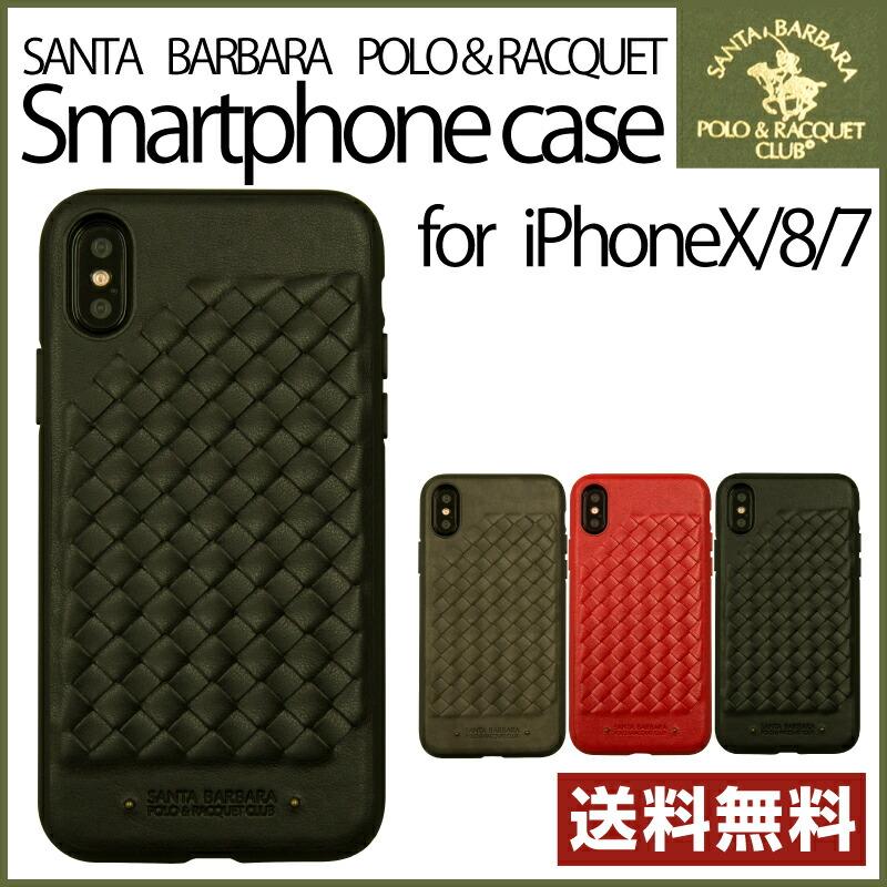 在庫限り!送料無料 スマホケース iPhoneX iPhoneSE2 SE2 iphone8 iPhone7 ケース iPhone X 8 7 アイフォンX アイフォン8 アイフォン7 サンタバーバラ ポロ ライセンス メッシュ レザー 合皮 smcs