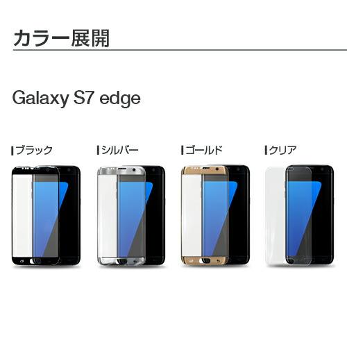 在庫限り!保護ガラス 保護フィルム iPhone iPhoneXS iPhoneX iPhone X ガラスフィルム Xperia XZ1 compact XZs X performance XZ Premium フルカバー ガラスフィルム 全面 0.33mm 薄い 全面保護 SO-04H ガラスシート ガラス 液晶 強化ガラス保護シート