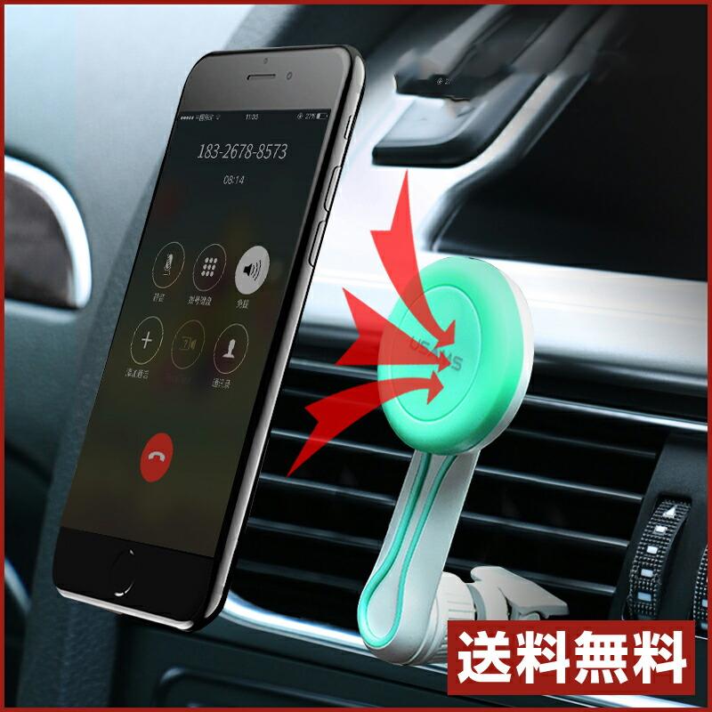 在庫限り!送料無料 車載ホルダー US-ZJ013 Car Tuyere Magnetic Mobile Phone Holder--FX Series smca