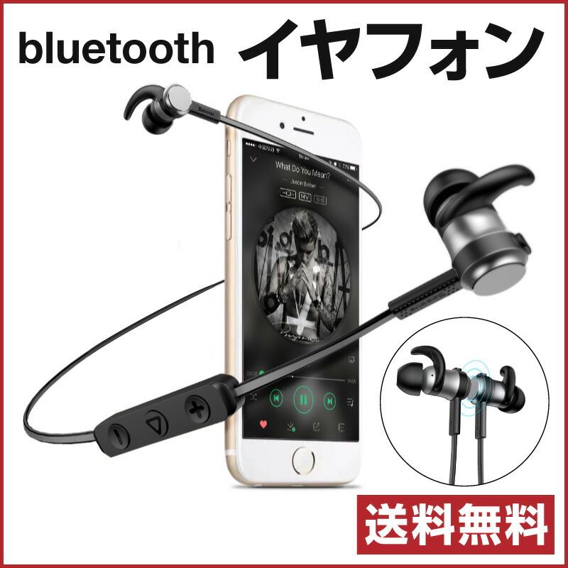 Encok bluetooth イヤホン S01 smep iPhone Android アイフォン アンドロイド docomo au softbank ドコモ エーユー ソフトバンク スマホ スマートフォン