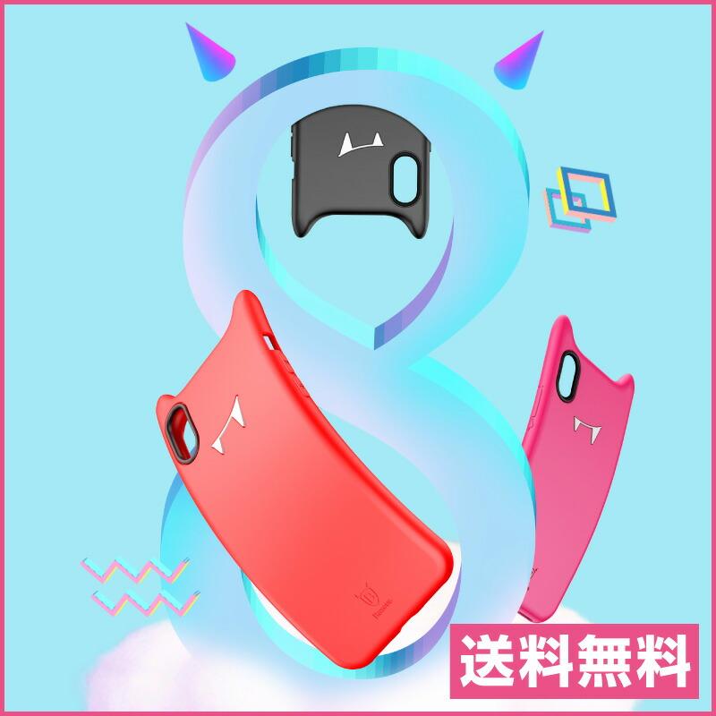 在庫限り!送料無料 iPhoneX iPhoneXケース ケース  Baseus Devil Baby Case For iPX smcs