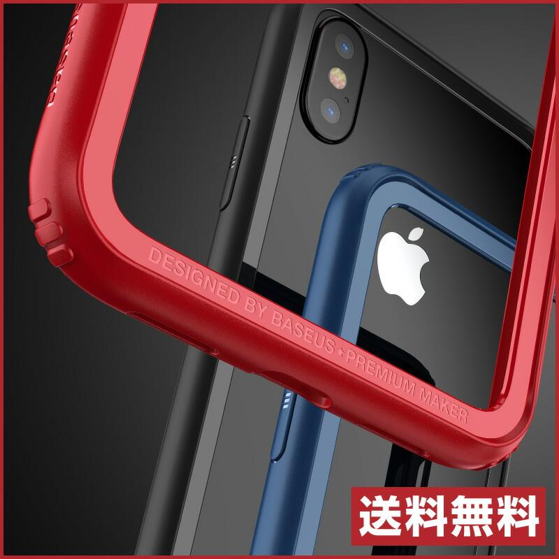 在庫限り!送料無料 iPhoneX iPhoneXケース ケース  Baseus Hard And Soft Border Case For iPhone smcs