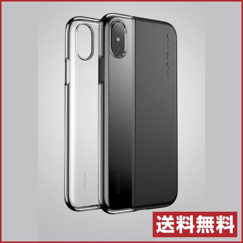 在庫限り! 送料無料 スマホケース iPhoneXS iPhoneX iPhoneXケース ケース Baseus Half to Half Case For iPhone smcs