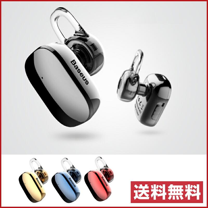 送料無料 ワイヤレスイヤホン Encok Mini A02 bluetoothイヤホン smep