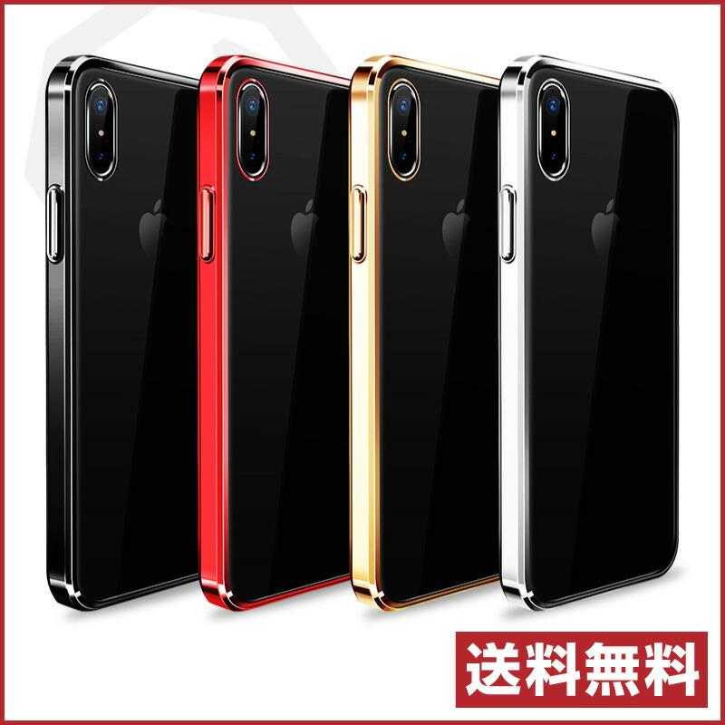 送料無料 iPhoneX ケース iPhoneXケース iPhoneX iPhone アイフォン Front Line series iPhoneX スマホケース smcs