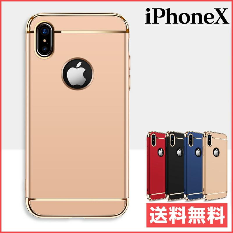 在庫限り!送料無料 iPhoneX ケース iPhoneXケース iPhoneX iPhone7 アイフォン Ling series iPhone スマホケース smcs