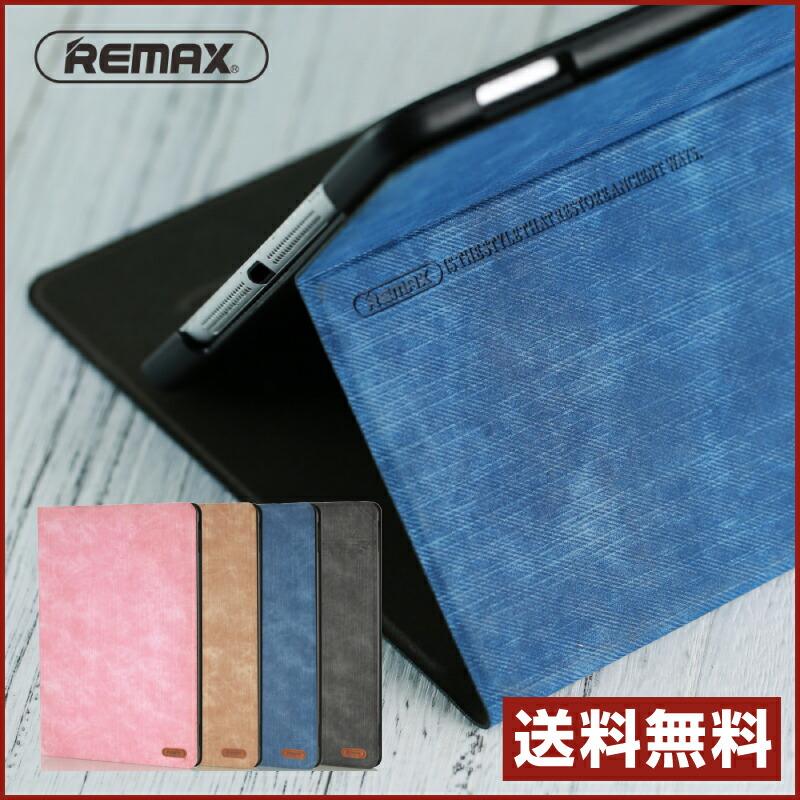 在庫限り!送料無料 iPad ケース Remax PT-09 for iPad pro 10.5 smcs