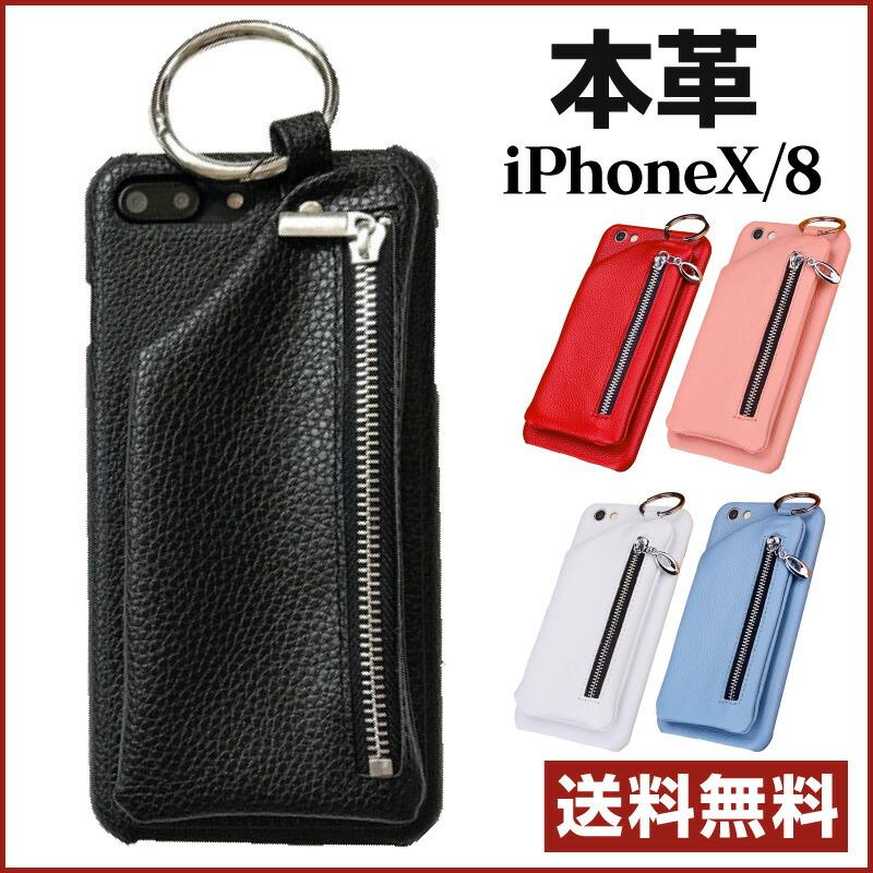 在庫限り!カード 背面 ケース iPhone アイフォン7ケース 背面ポケットケース 背面ブックタイプ型 背面手帳型 ケース iPhoneX iPhone X iPhoneSE2 SE2 iphone8 iPhone8plus iPhone7 iPhone7Plus スマホケース 送料無料 smcs