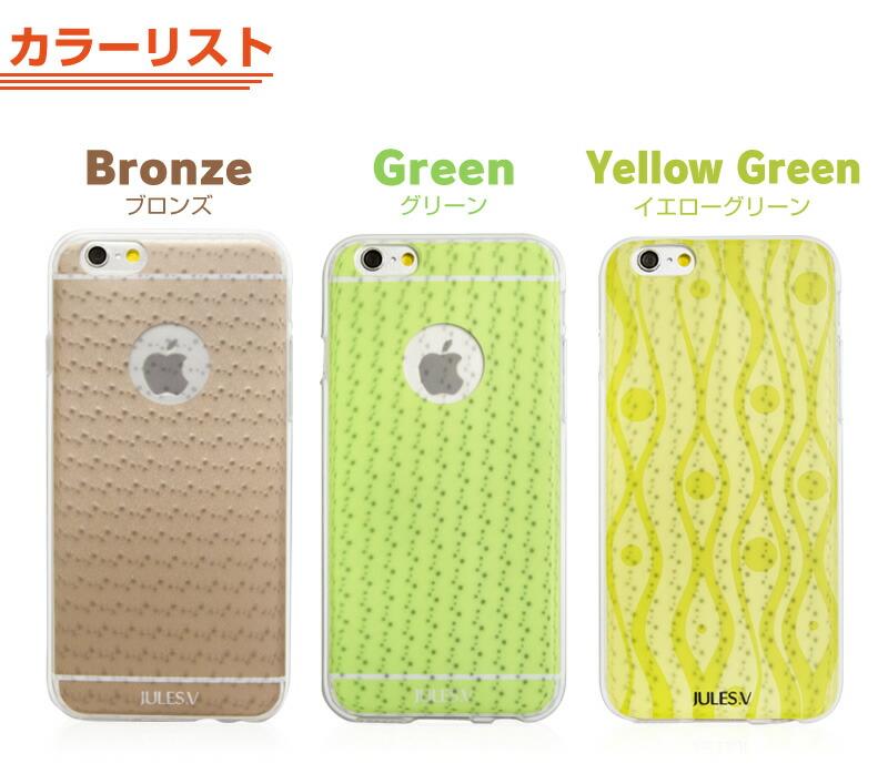 在庫限り!送料無料 3Dケース スマホケース iPhone6s iPhone6 アイフォン6s アイフォン6 スマートフォンケース 携帯ケース ケータイケース スマホカバー アイフォンケース iPhoneケース スマホケース かわいい 可愛い