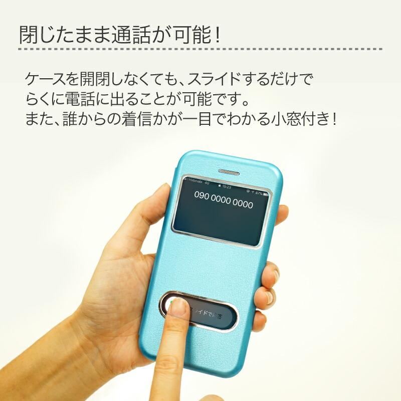 在庫限り!送料無料  iPhoneSE2 SE2 iphone8 ケース tpu iphone8ケース iphone8 窓付 ケース 手帳型 手帳 スマホケース iphonex ハードケース クリアケース カバー tpu iphone7ケース かわいい アイフォン7プラス アイフォン8ケース耐衝撃 smcs