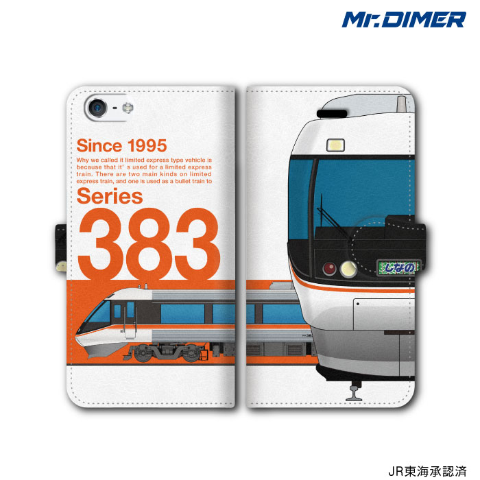 [◆]JR東海383系 しなの 【手帳型ケースタイプ:ts1158na-umc02】 ミスターダイマー Mr.DIMER