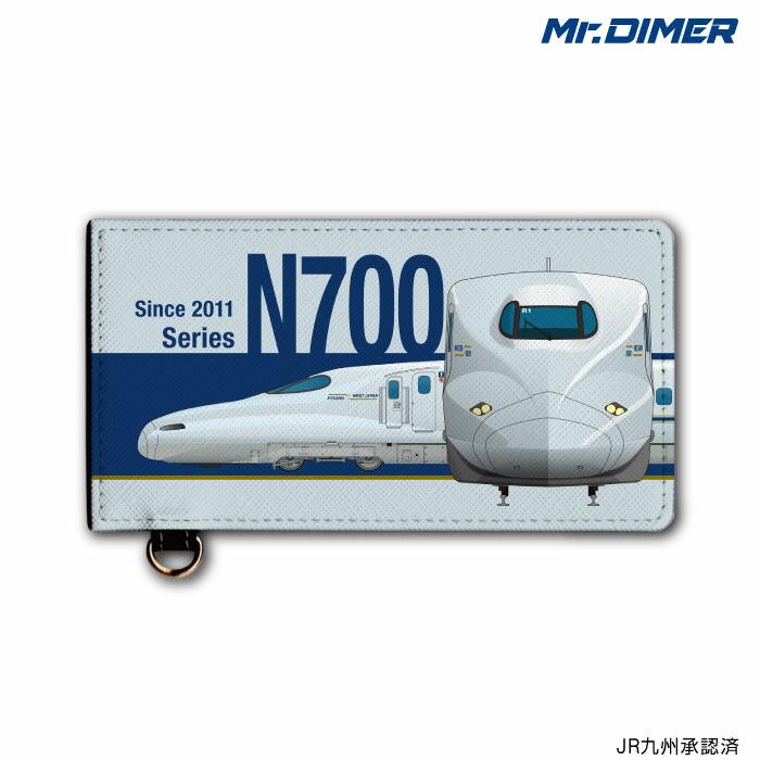 [◆]JR九州 新幹線 N700系8000番台 R1編成 青春18きっぷにぴったり! 大型乗車券ケース:【ts1106sa-ups02】 ミスターダイマー Mr.DIMER
