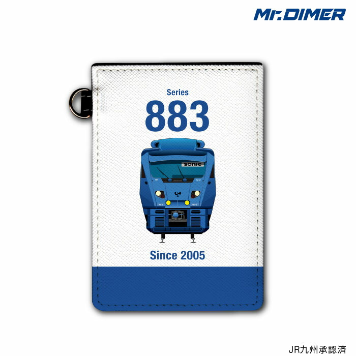 [◆]JR九州 883系 ソニック リニューアル車 ICカード・定期入れパスケース:【ts1118pb-ups01】 鉄道 電車 鉄道ファン グッズ パスケース ミスターダイマー Mr.DIMER