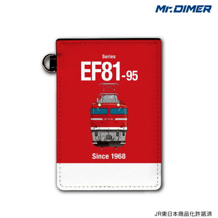 [◆]JR東日本 EF81 95 スーパーエクスプレスレインボー色 ICカード・定期入れパスケース:【ts1124pb-ups01】 ミスターダイマー Mr.DIMER