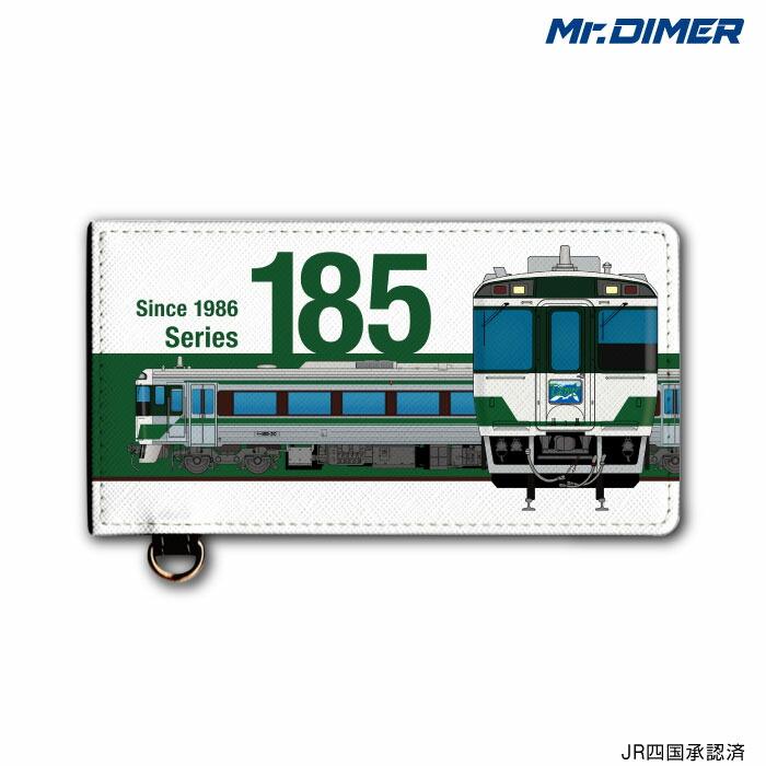 [◆]JR四国 キハ185系 国鉄色 青春18きっぷにぴったり! 大型乗車券ケース:【ts1135sa-ups02】 鉄道 電車 鉄道ファン グッズ パスケース チケット ホルダー ミスターダイマー Mr.DIMER