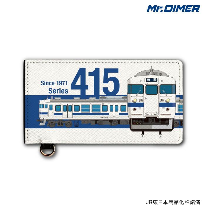 [◆]JR東日本 415系 常磐線 鋼製車 【大型乗車券ケース:ts1172sa-ups02】 鉄道 電車 鉄道ファン グッズ パスケース ミスターダイマー Mr.DIMER