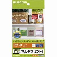 【ELECOM(エレコム)】フリーカットラベル(ハガキサイズ) EDT-FHKM[▲][EL]