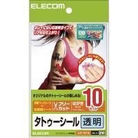 【取】[ELECOM(エレコム)] 手作りタトゥーシール EJP-TAT10