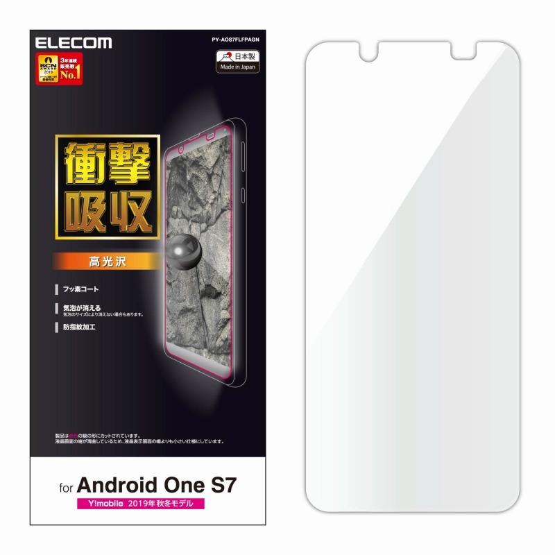 【ELECOM(エレコム)】Android One S7/液晶保護フィルム/衝撃吸収/指紋防止/高光沢 [▲][EL]