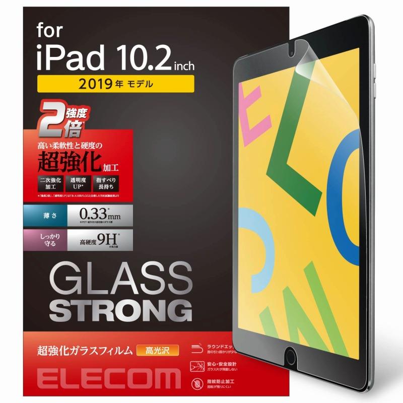 【ELECOM(エレコム)】iPad 10.2 2019年モデル/保護フィルム/ガラス/超強化 [▲][EL]