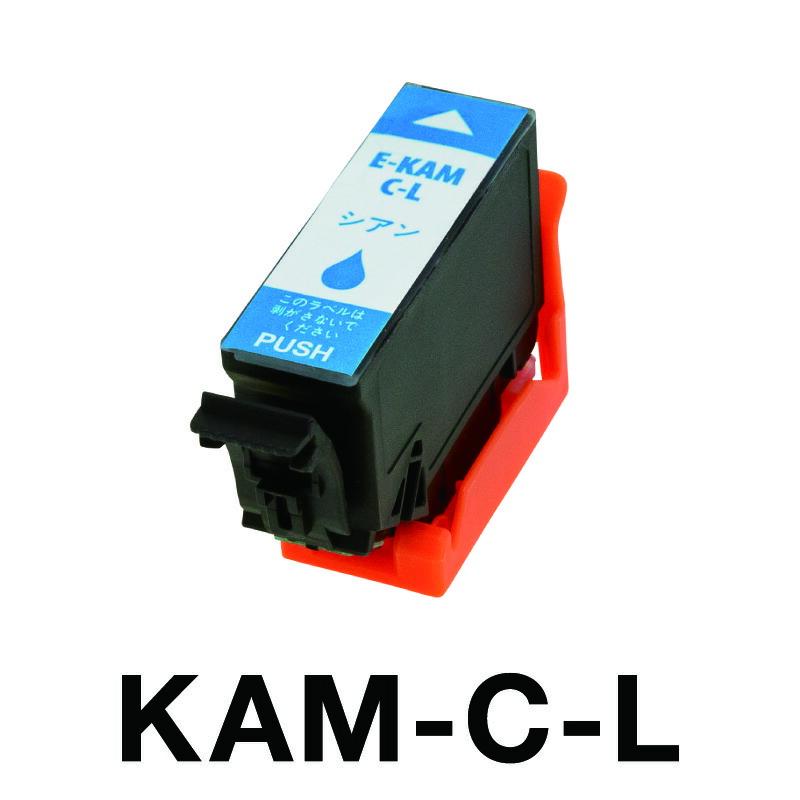 エプソンプリンター用 KAM シアン 互換インク カートリッジ インクエプソン カメ カラリオ EP-881AB EP-881AN EP-881AR EP-881AW インク エプソン ホビナビ 純正乗り換え オフィス用品