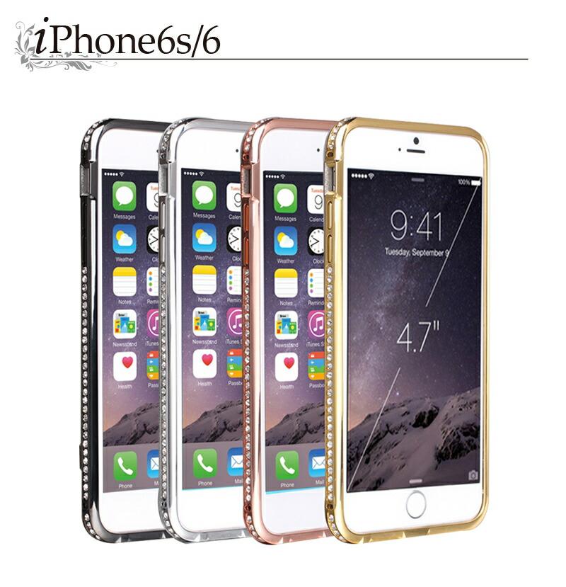 在庫限り!iPhoneケース キラキラ バンパーケース スマホケース キラキラ アイフォンケース キラキラ スマホカバー iPhone6s Plus iPhoneSE iPhone6 plus iPhone5s iPhone SE 5 アイフォン6s  おしゃれ かわいい デコ 携帯ケース