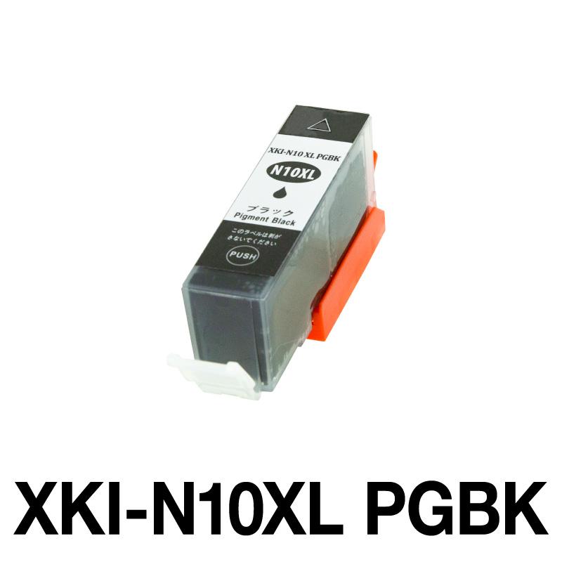 キヤノンプリンター用 互換インク XKI-N10PGBK XKI-N10XLPGBK XKI-N10XL ブラック 増量【ICチップ有(残量表示機能付)】CANON