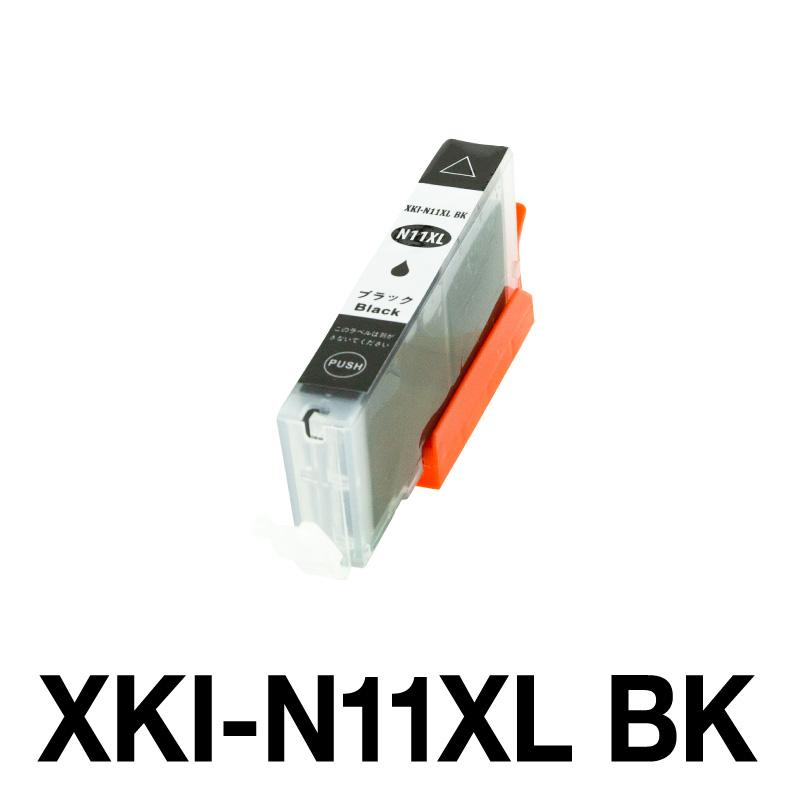 キヤノンプリンター用 互換インク XKI-N11XLBK XKI-N11XL ブラック 増量【ICチップ有(残量表示機能付)】CANON