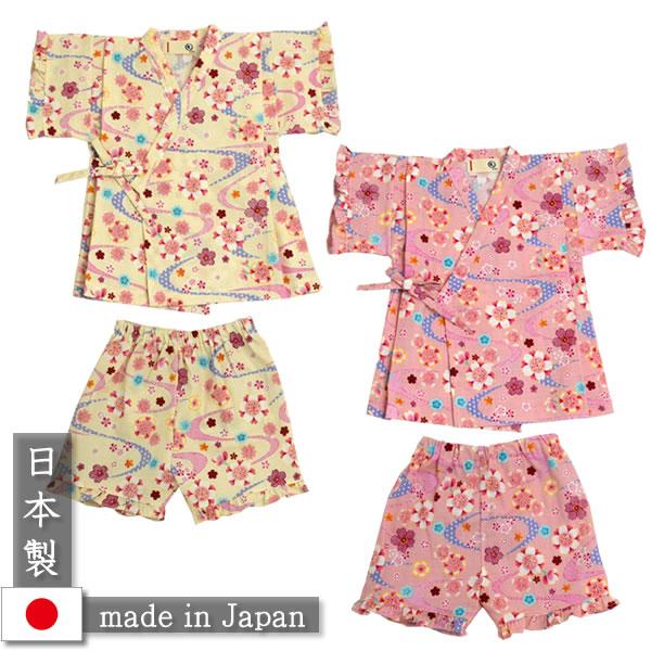 hohoemi-koubou | Rakuten Global Market: ETK baby & kids-Jinbei ...