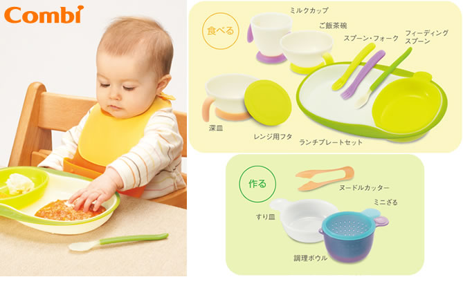 Superieur Tableware And Cooking Sets Compact Completion Period Is Firmly Supports  Early Weaning Food. Perfect As A Gift! Baby Food Cooking Heater And Kitchen  Complete ...