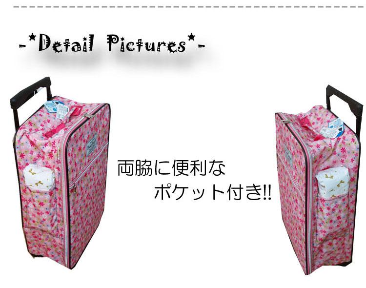 薔薇コサージュ付きのおしゃれなキャリーケース!