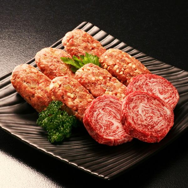 阿部牛肉加工 白老ハンバーグセットC 9枚(合挽ハンバーグ約100g×3枚+合挽チーズハンバーグ約100g×3枚+トルネードステーキ約60g×3枚) 【冷凍商品】