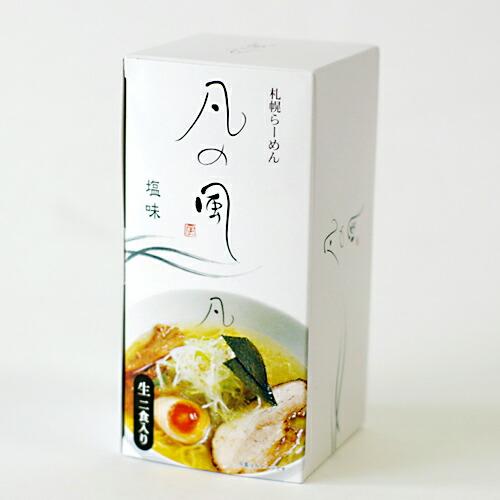 凡の風 2食入 360g(めん130g×2 スープ50g×2)
