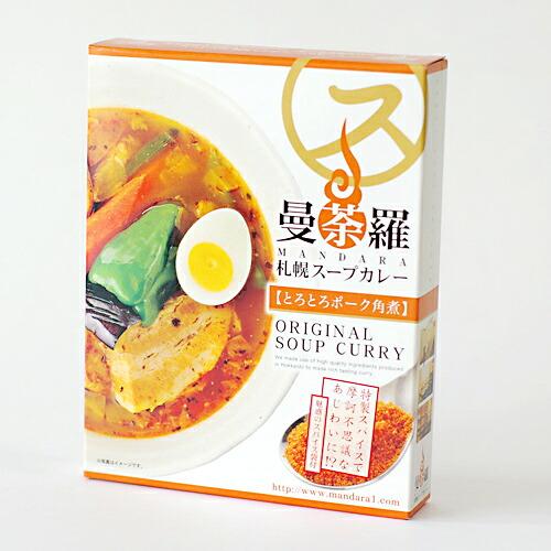 曼荼羅(まんだら) 札幌スープカレー とろとろポーク角煮 スープ300g スパイス2g