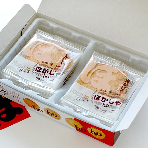 山口油屋福太郎 ほたてフリッターおせん ほがじゃ 2枚×8袋入