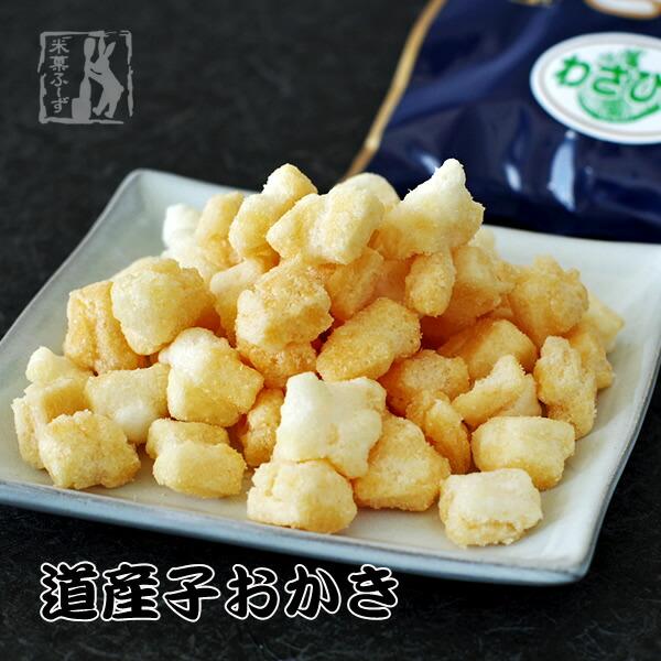 北海道米菓フーズ 道産子おかき(わさび味)