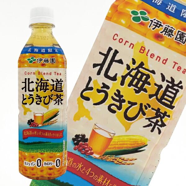 伊藤園 北海道とうきび茶 500ml【北海道お土産探検隊】