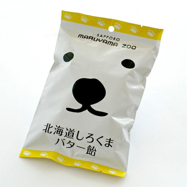 札幌グルメフーズ 北海道しろくまバター飴 108g