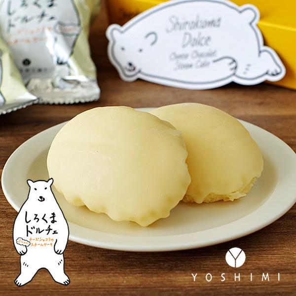 YOSHIMI (ヨシミ) しろくまドルチェ 6個入